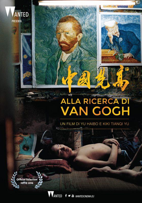 """Il documentario """"Alla ricerca di Van Gogh""""  al cinema La Compagnia di Firenze"""