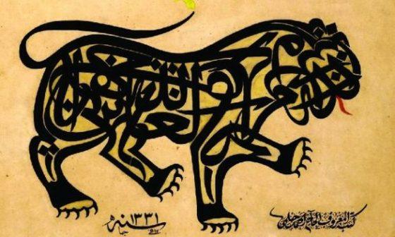 'Islam e Firenze', tra Uffizi e Bargello 500 anni di arte islamica