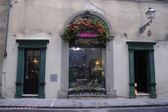 """Firenze: si gira il reality sino-taiwanese """"I fiori delle sorelle"""""""