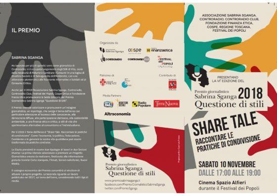 Cinema Spazio Alfieri: sesta edizione del Premio giornalistico Sabrina Sganga