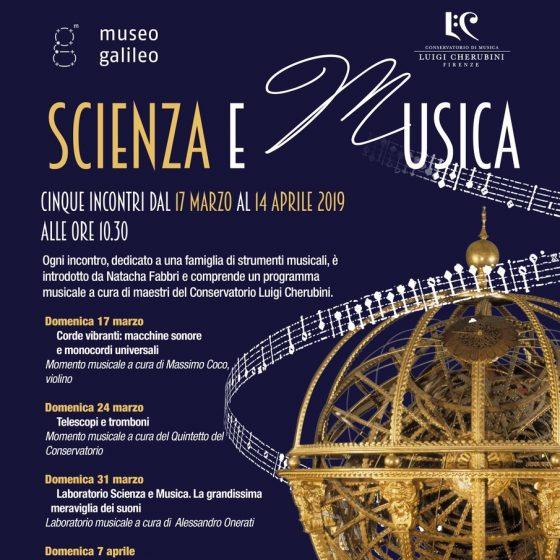 Scienza e Musica al Museo Galileo di Firenze