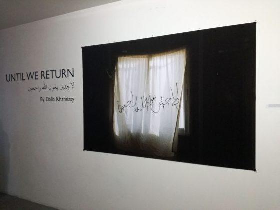 """""""UNTIL WE RETURN"""", mostra fotografica di Dalia Khalissy che racconta la vita dei profughi siriani in Libano"""