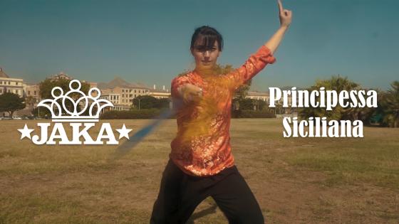 """E' """"Principessa Siciliana"""" il nuovo video di Jaka."""