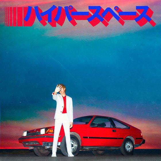 """Disco della settimana: Beck """"Hyperspace"""""""