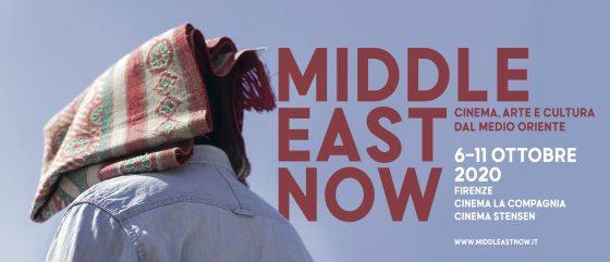 Middle East Now, cinema arte e cultura medio orientale