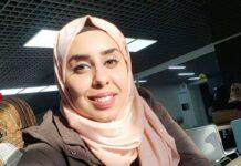 Rasha Gaza