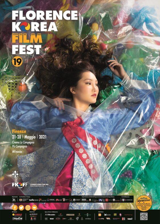 Svelato il manifesto della 19/ma edizione del Florence Korea Film Fest