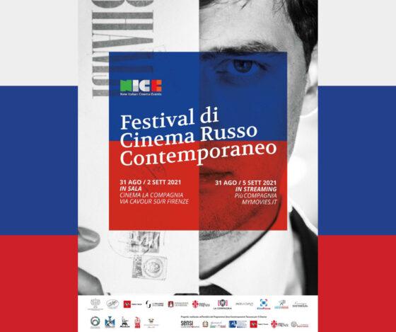 Festival del Cinema Russo Contemporaneo 3°Edizione
