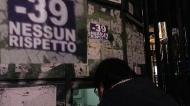 CALCIO: ASS. VITTIME DELL'HEYSEL INVIA LETTERA DI 'RICHIAMO' A DELLA VALLE